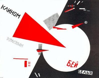 1919-01-01-lisitsky-red-wedge.jpg