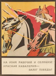 1919-01-01-mount-your-horses.jpg