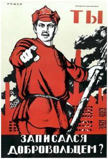1920-01-01-orlov-have-you-volunteered.jpg