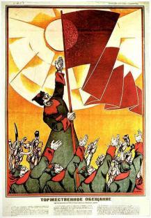 1920-01-01-orlov-solemn-oath.jpg