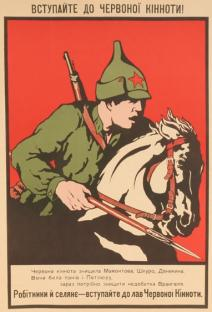 1920-01-01-red-cavalry.jpg