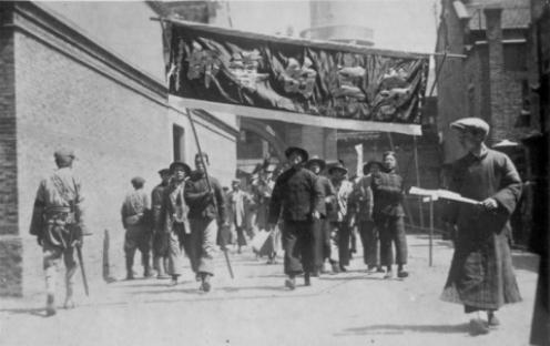 1927-01-01-shanghai-march.jpg