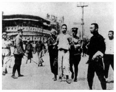 Arrests in Shanghai - 1927