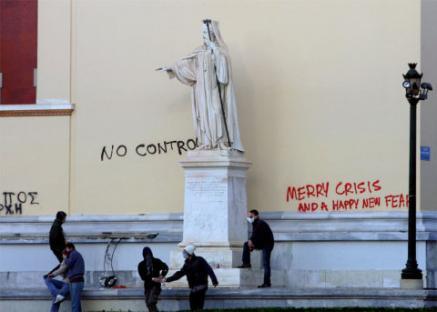 2008-12-20-merry-crisis.jpg