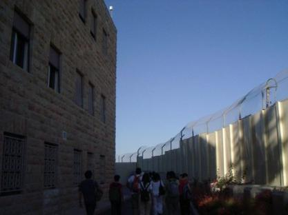 2009-07-01-israeli-west-bank-barrier.jpg