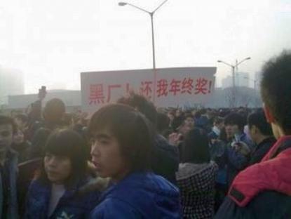 2010-01-18-jiangsu-riot.jpg