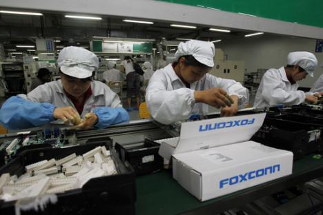2010-05-28-foxconn-1.jpg