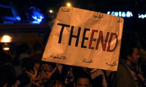 2011-01-29-egypt-11.jpg