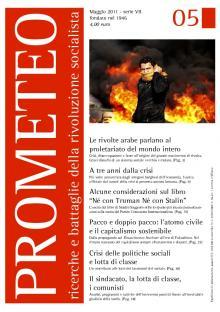 2011-05-15-prometeo-05.jpg