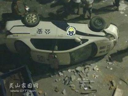2011-06-17-china.jpg