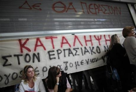 2011-09-29-greece-occupied-ministry.jpg