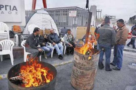 http://www.leftcom.org/files/styles/galleryformatter_slide/public/2011-12-07-helliniki-halyvourgia-struggle.jpg