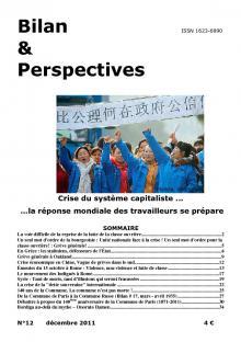 2011-12-15-bilan-et-perspectives.jpg