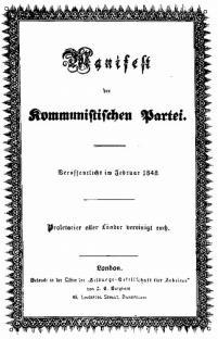 1848-02-21-communist-manifesto.jpg