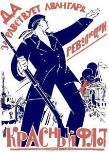 1919-01-01-kronstadt.jpg