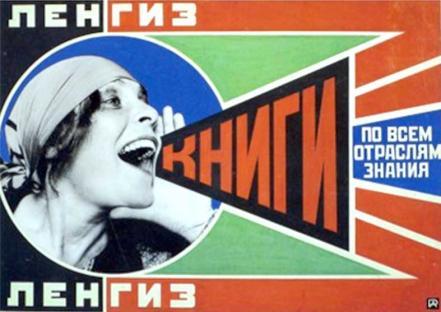 1925-01-01-rodchenko-books.jpg
