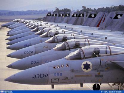 2008-07-01-israel-jets.jpg
