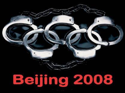2008-09-01-beijing-2008.jpg