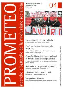 2010-11-15-prometeo-04.jpg