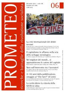 2011-12-15-prometeo-06.jpg